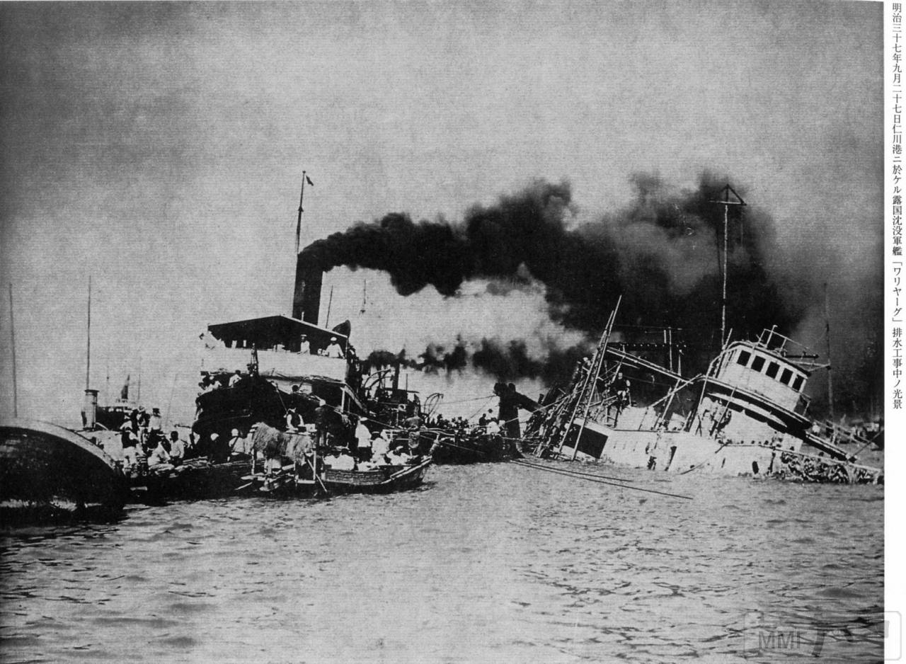 34816 - Паровой флот Российской Империи