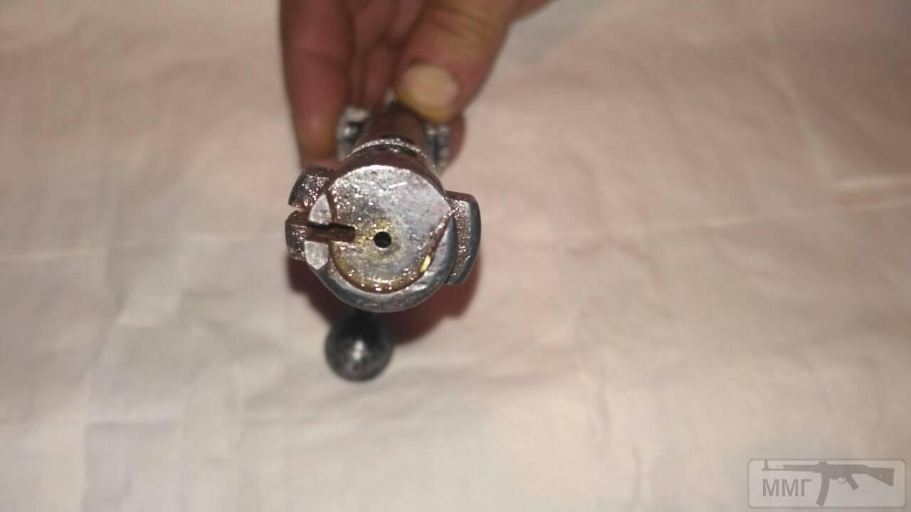 34831 - Затвор винтовки маузер мод.98