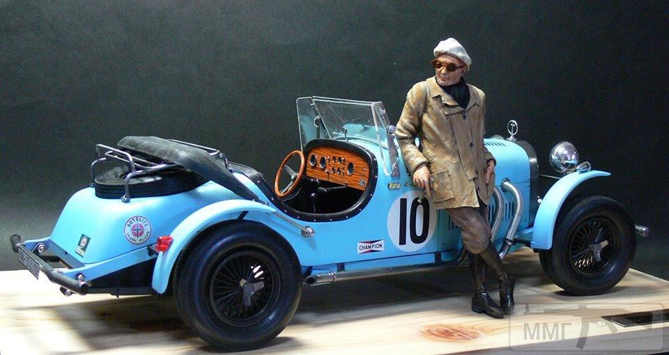34846 - Модели легковых автомобилей