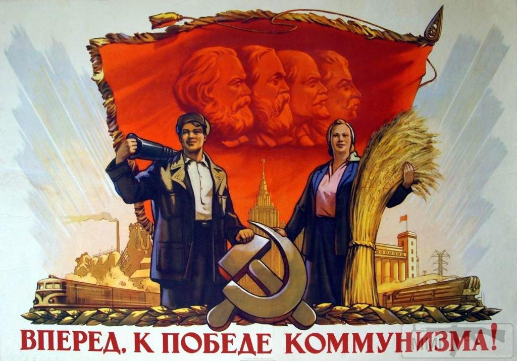 34870 - А в России чудеса!