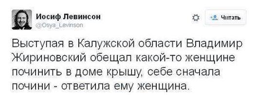 34873 - А в России чудеса!