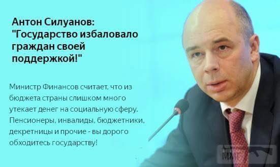 34874 - А в России чудеса!
