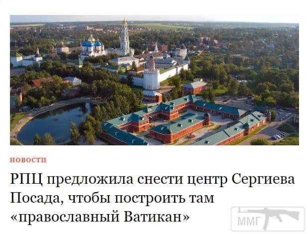 34875 - А в России чудеса!
