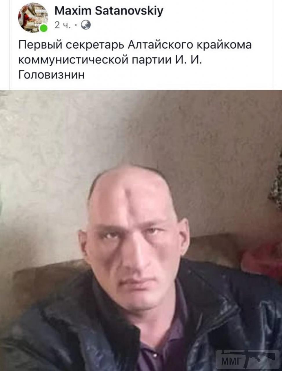 34877 - А в России чудеса!