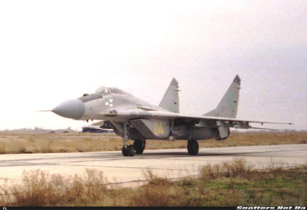 3488 - Морская Авиация ВМС ВС Украины