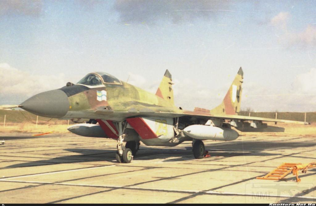 3489 - Морская Авиация ВМС ВС Украины