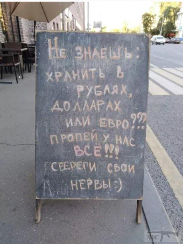 34891 - Пить или не пить? - пятничная алкогольная тема )))