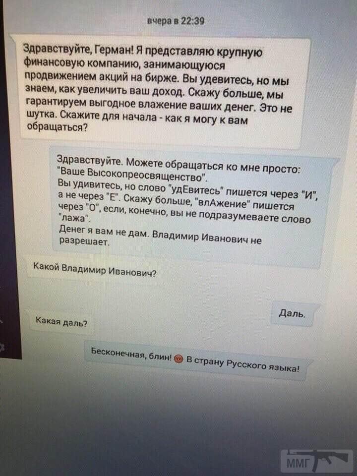34893 - А в России чудеса!