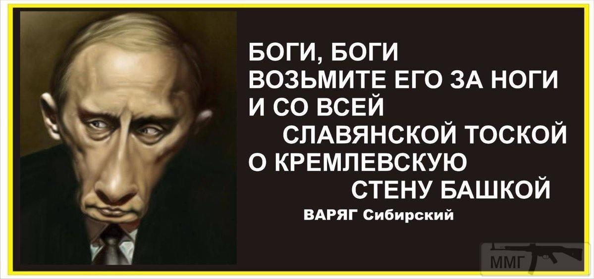 34895 - А в России чудеса!
