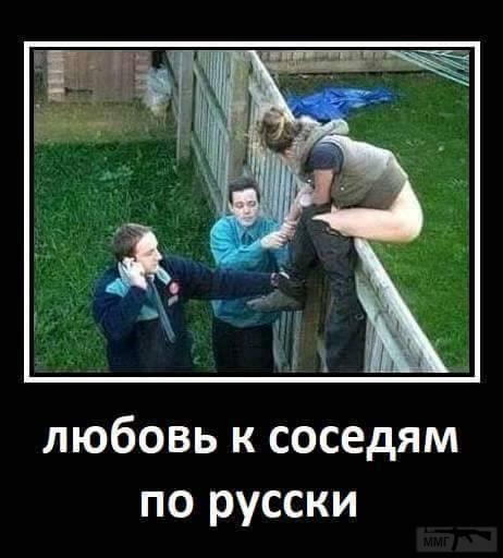 34896 - А в России чудеса!