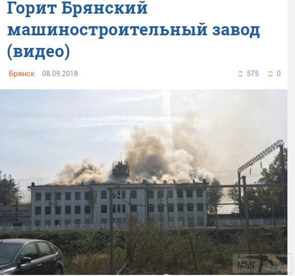 34919 - А в России чудеса!