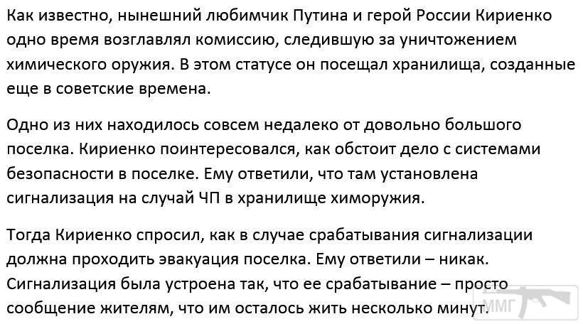 34920 - А в России чудеса!