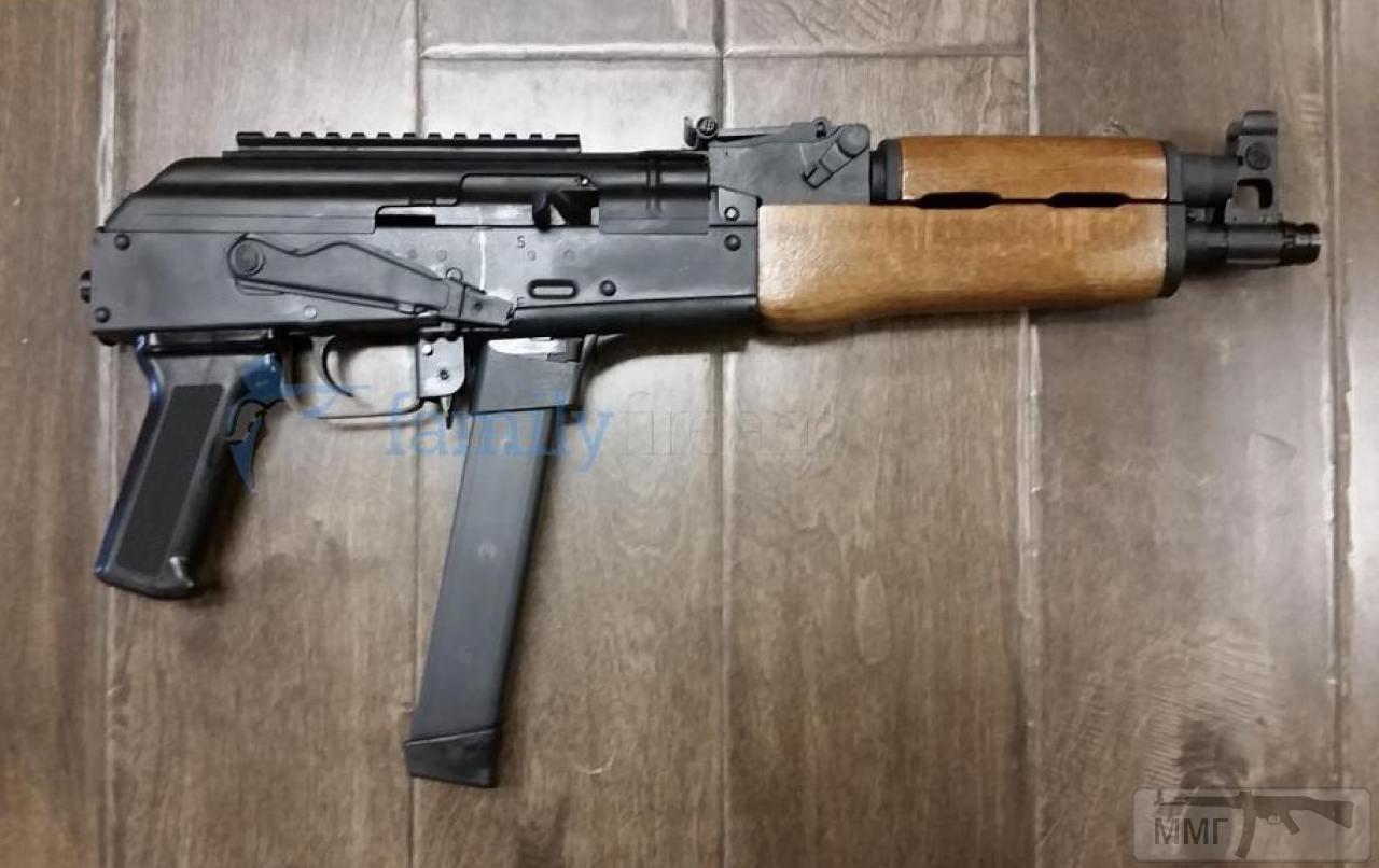 34929 - Century Arms AK-Draco NAK9 Pistol 9mm