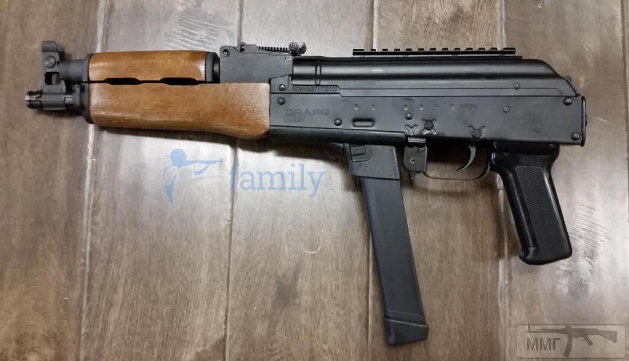 34930 - Century Arms AK-Draco NAK9 Pistol 9mm