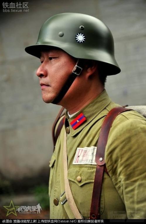 3495 - Азиатские реконструкторы
