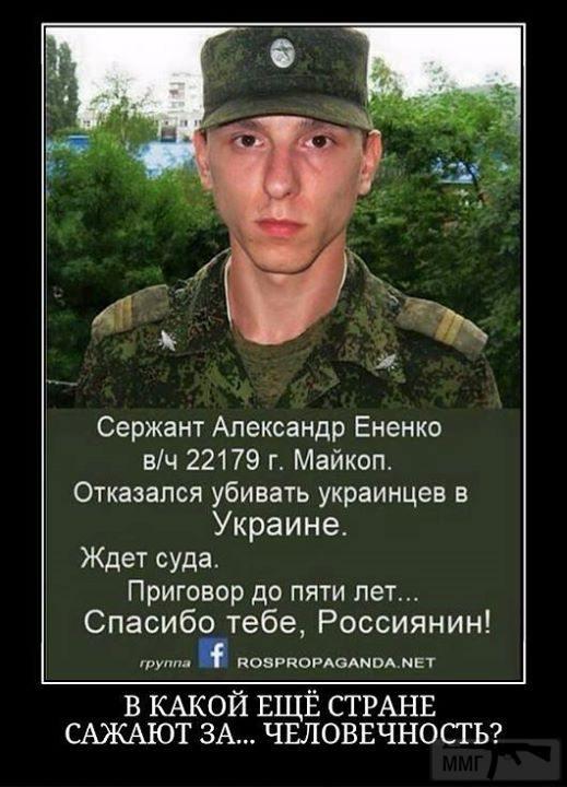34956 - А в России чудеса!