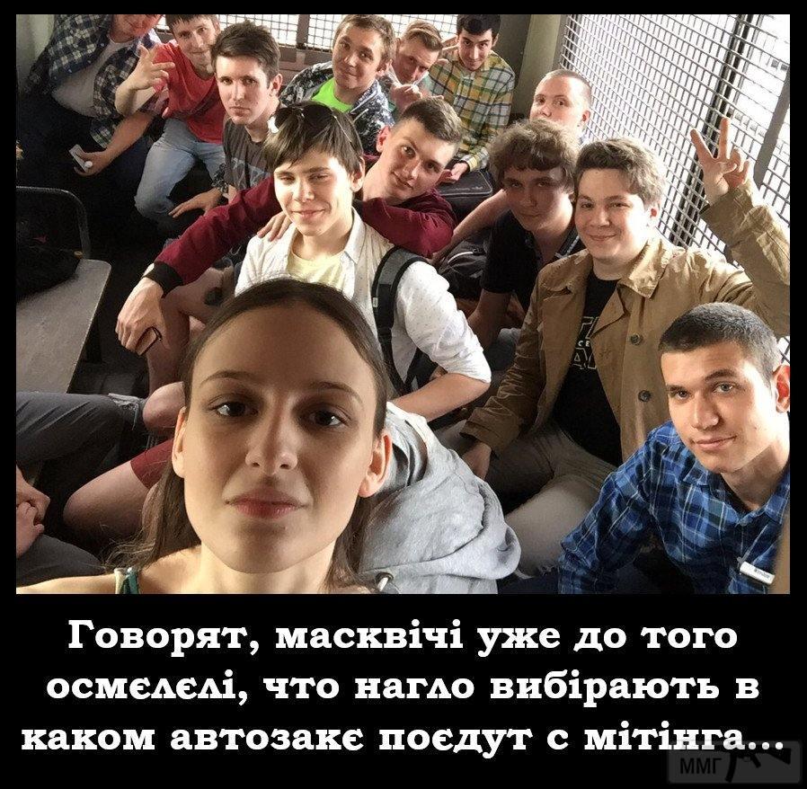 34958 - А в России чудеса!