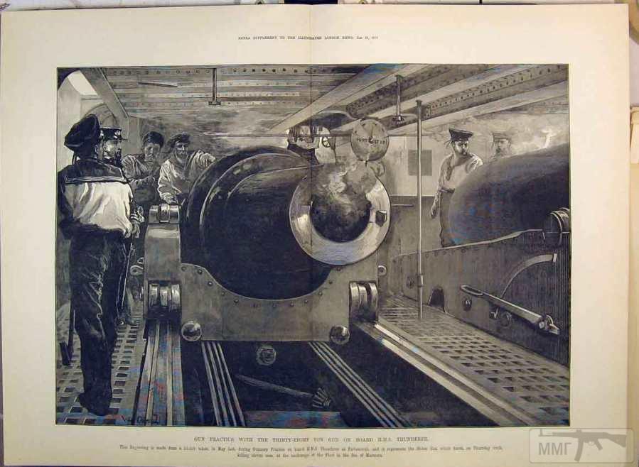 35003 - Орудия HMS Thunderer