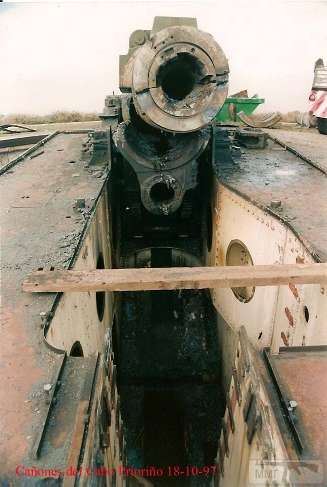 35082 - 38.1 cm/45 Model 1926 naval gun