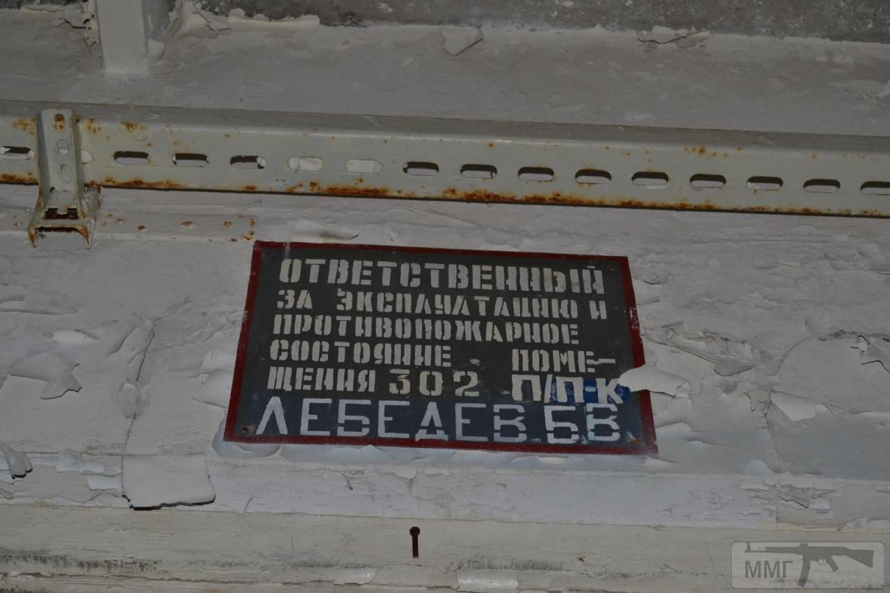 "35127 - ЗГРЛС ""Дуга-1"""