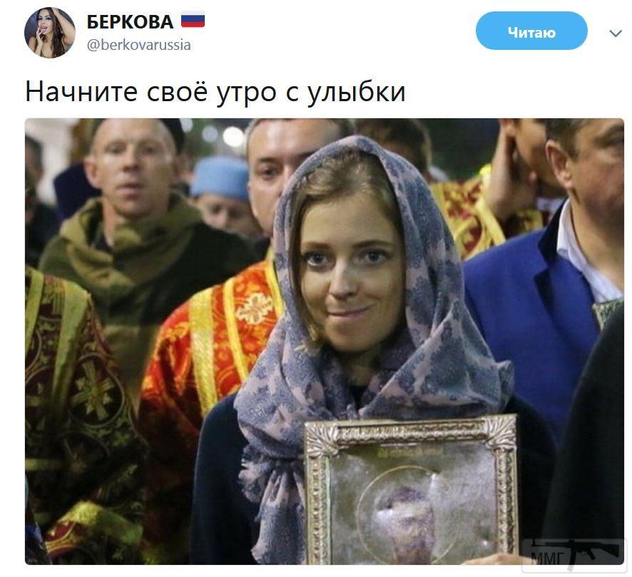 35161 - А в России чудеса!