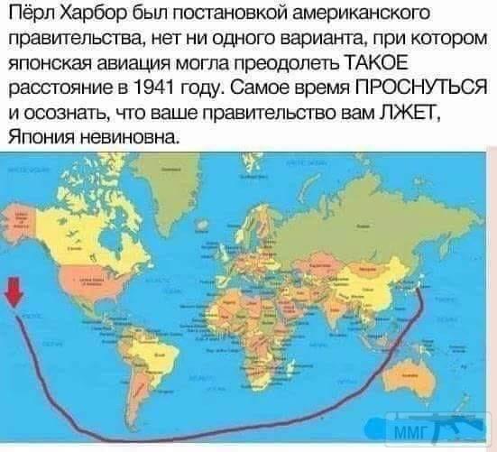 35162 - А в России чудеса!