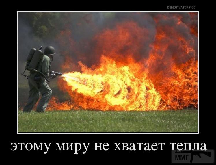 35168 - А в России чудеса!