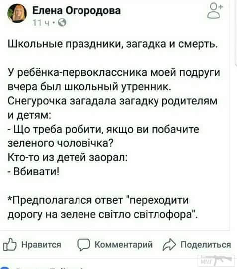 35169 - А в России чудеса!