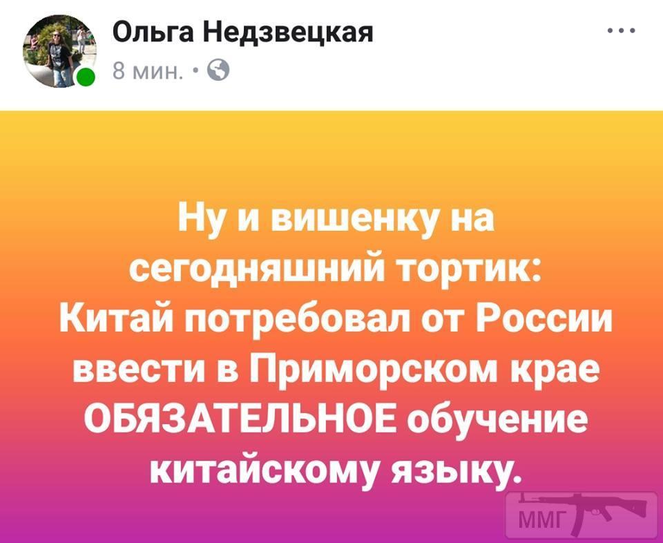 35170 - А в России чудеса!