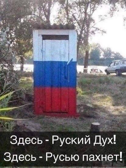 35171 - А в России чудеса!