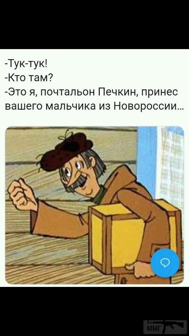 35184 - А в России чудеса!