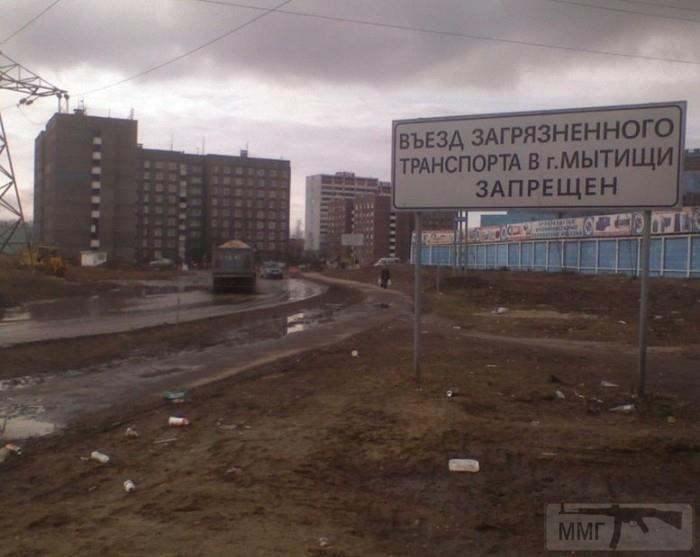 35201 - А в России чудеса!