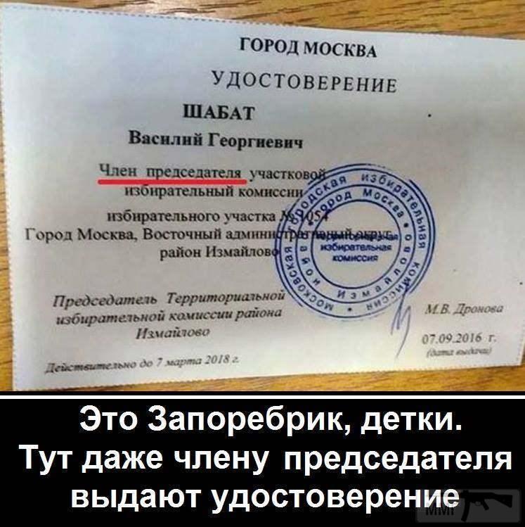 35202 - А в России чудеса!