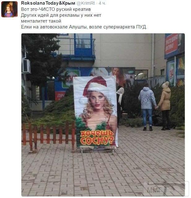 35219 - А в России чудеса!