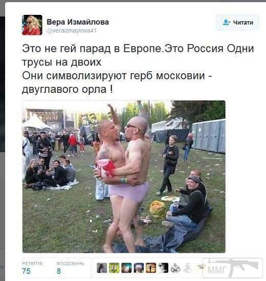 35220 - А в России чудеса!