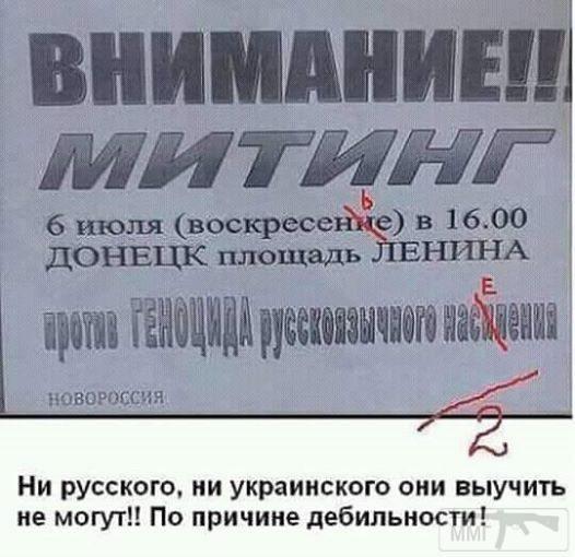 35221 - А в России чудеса!