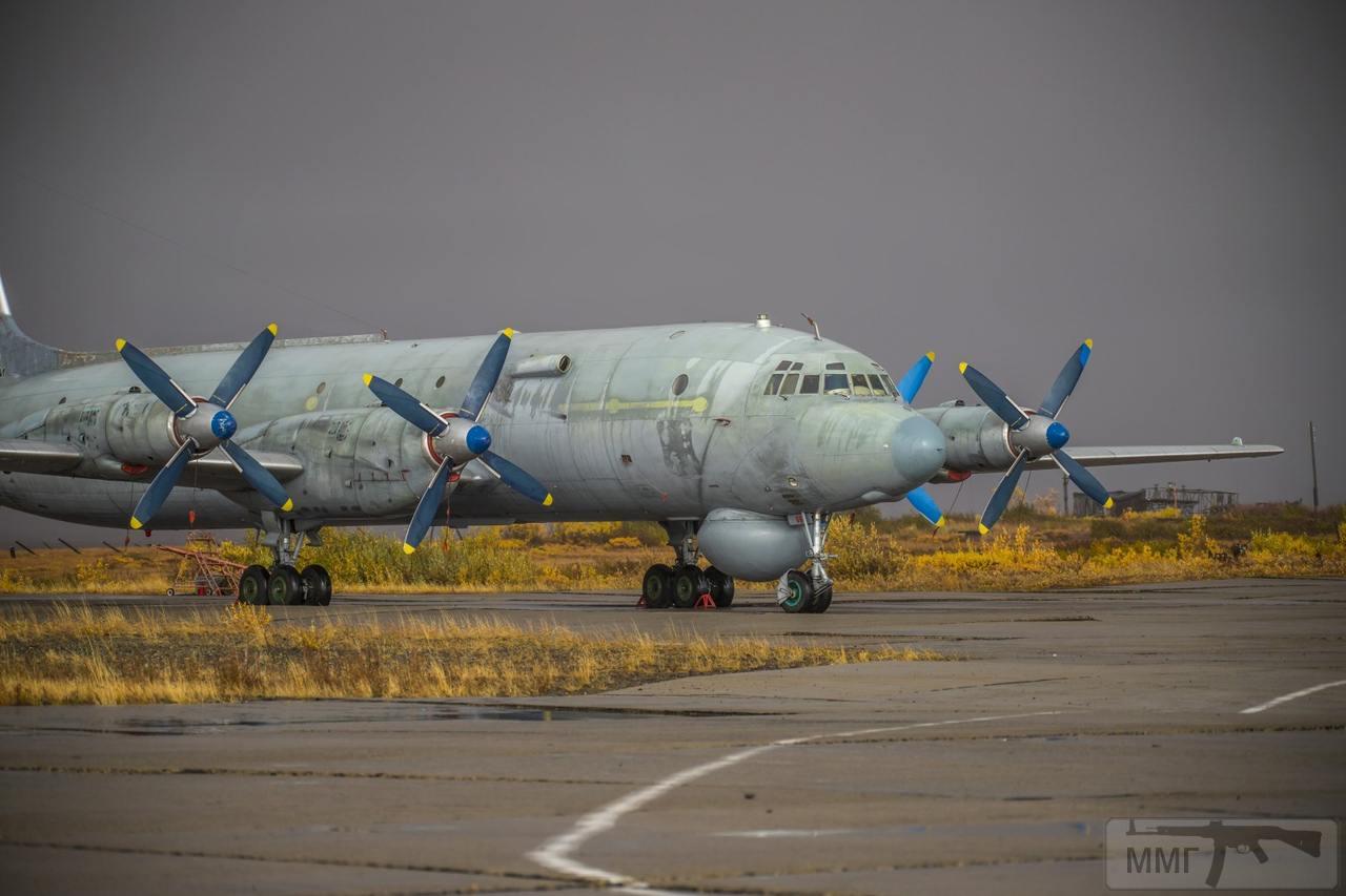 35260 - Ил-38