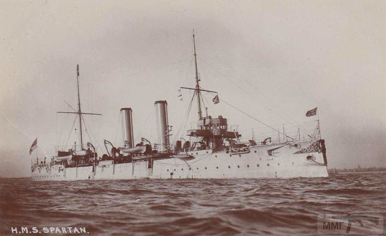35261 - HMS Spartan