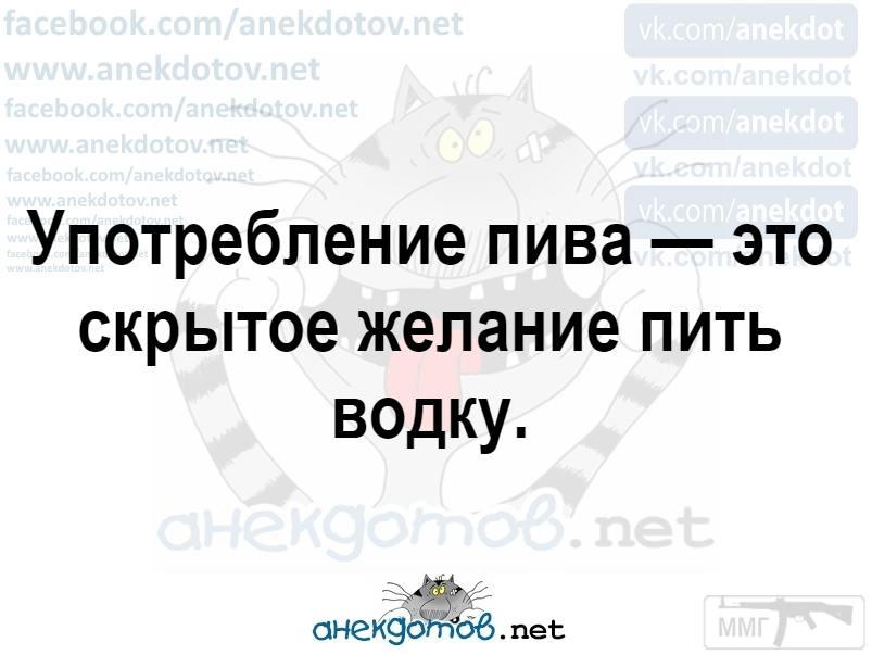 35296 - Пить или не пить? - пятничная алкогольная тема )))
