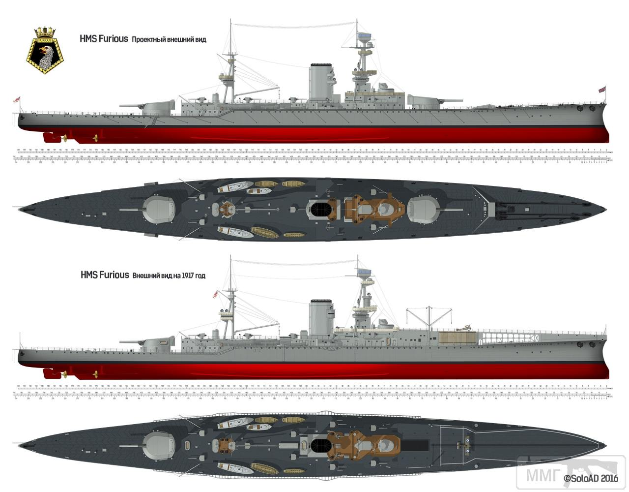 35304 - HMS Furious: первоначальный проект линейного крейсера и внешний вид в 1917 году.
