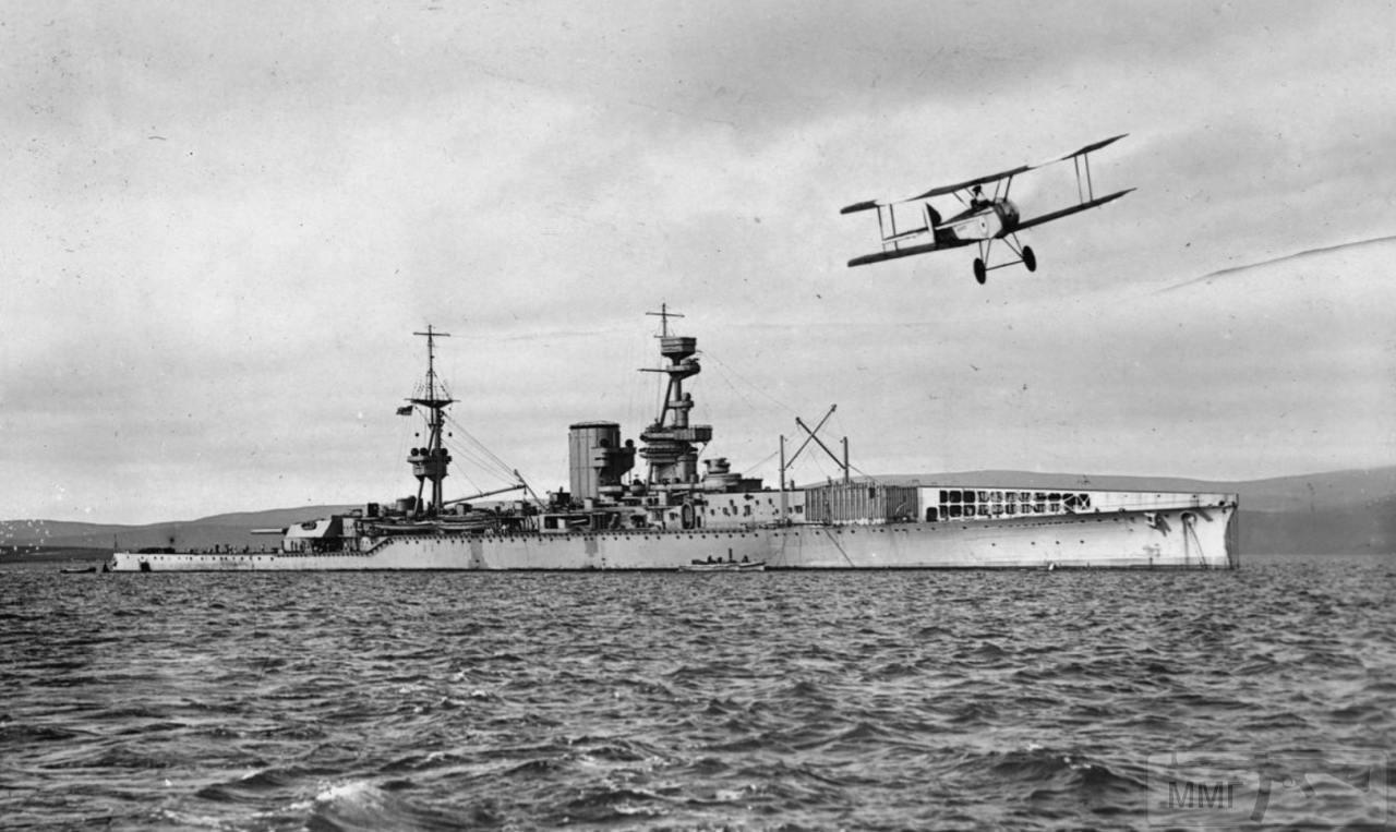 35312 - HMS Furious
