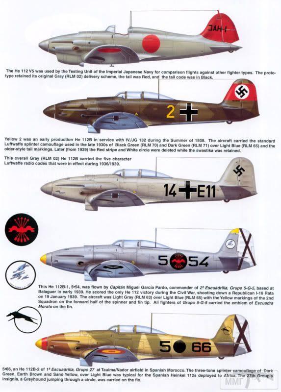 35403 - Heinkel He 112