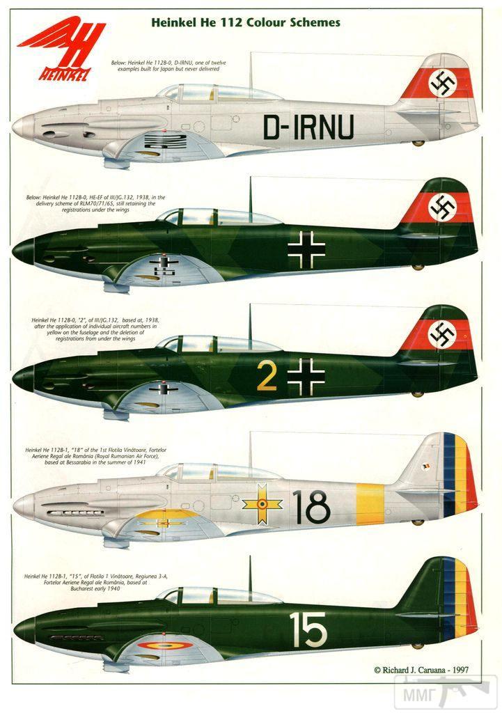 35404 - Heinkel He 112