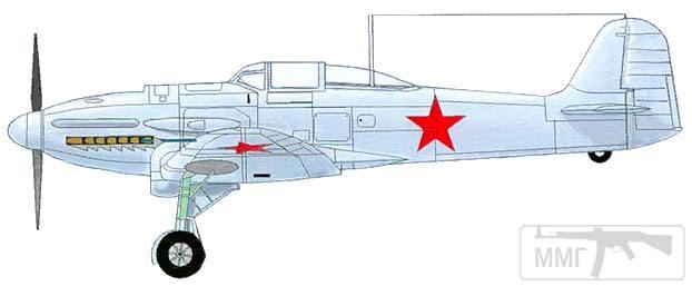 35405 - Heinkel He 112