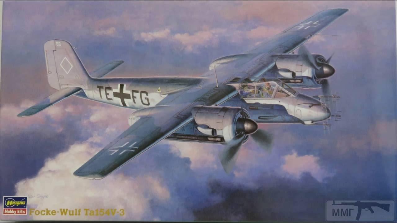 35425 - Focke-Wulf Ta 154