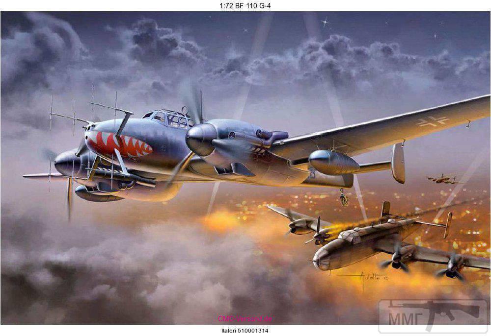 35449 - Самолеты Luftwaffe