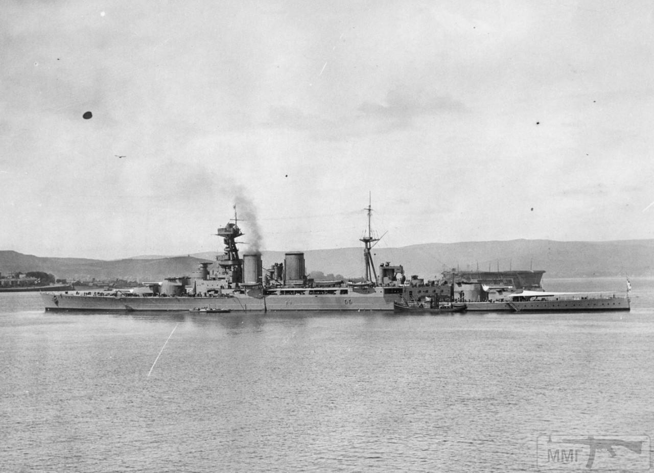 35461 - HMS Hood
