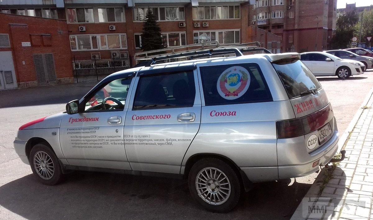 35502 - Оккупированная Украина в фотографиях (2014-...)