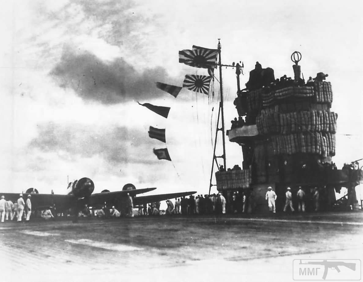 35530 - Авианосец Akagi