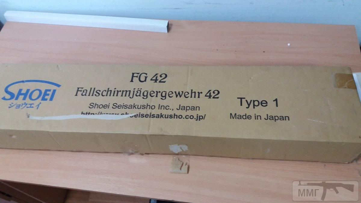 35550 - Shoei Seisakusho Inc.